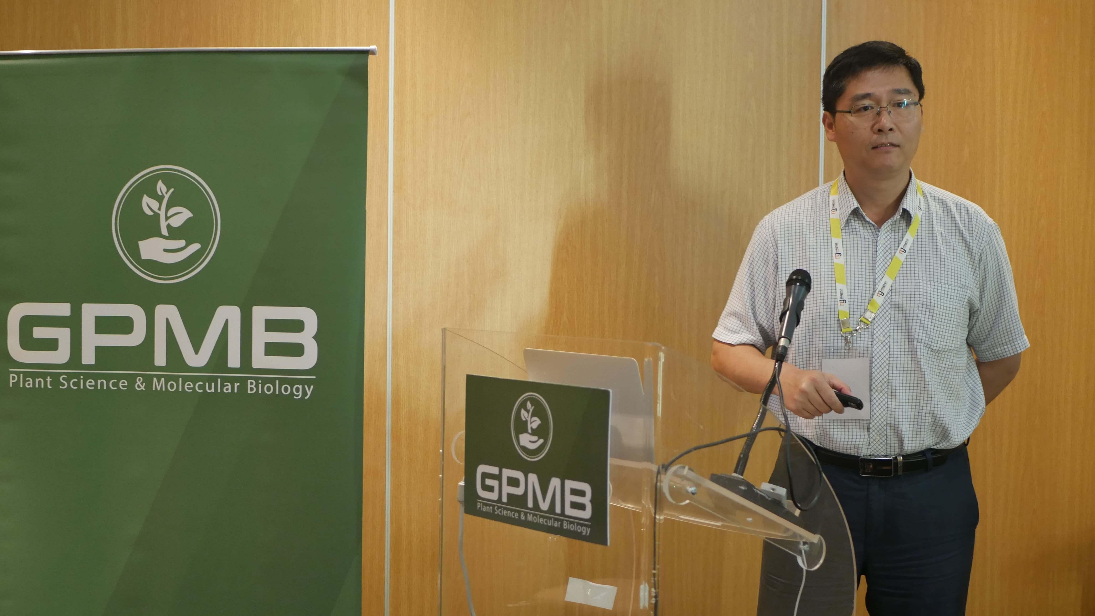 Metabolomics Conference