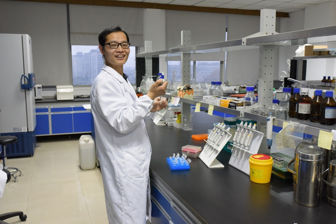 Speaker for Plant Science Conference - Qiang Wei